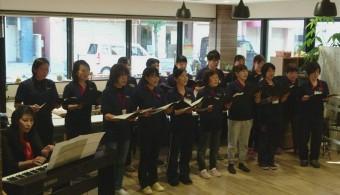 社内研修と第17回楽しみソングを開催しました!